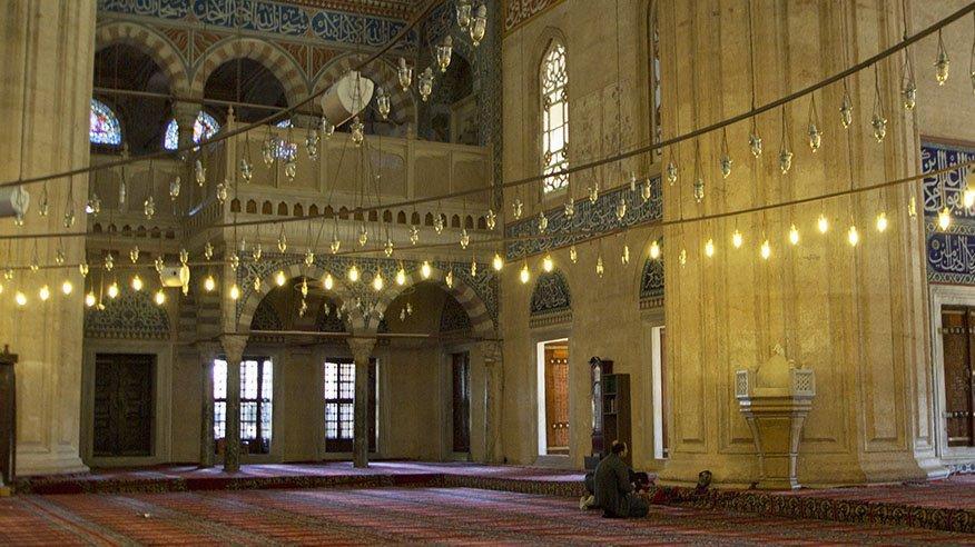 Diyanet 2020 tüm iller (Adana'dan Zonguldak'a) bayram namazı saatlerini duyurdu