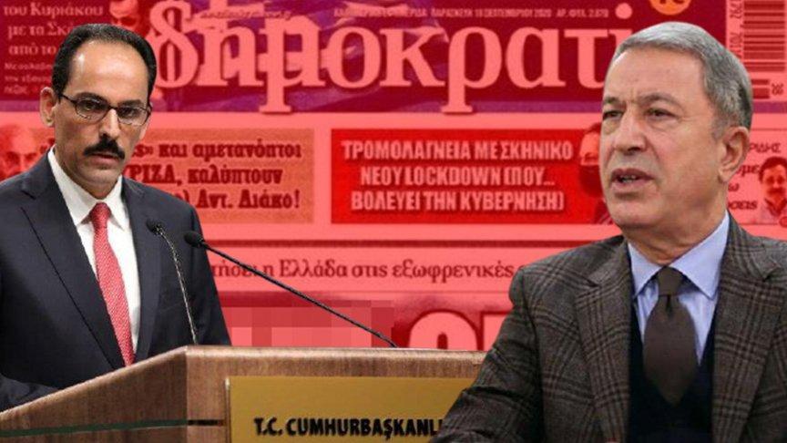 Yunan gazetesine tepkiler sürüyor: Utanç vesikası