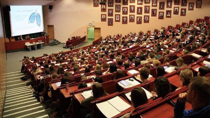 Hangi üniversitelerde uzaktan eğitim olacak?