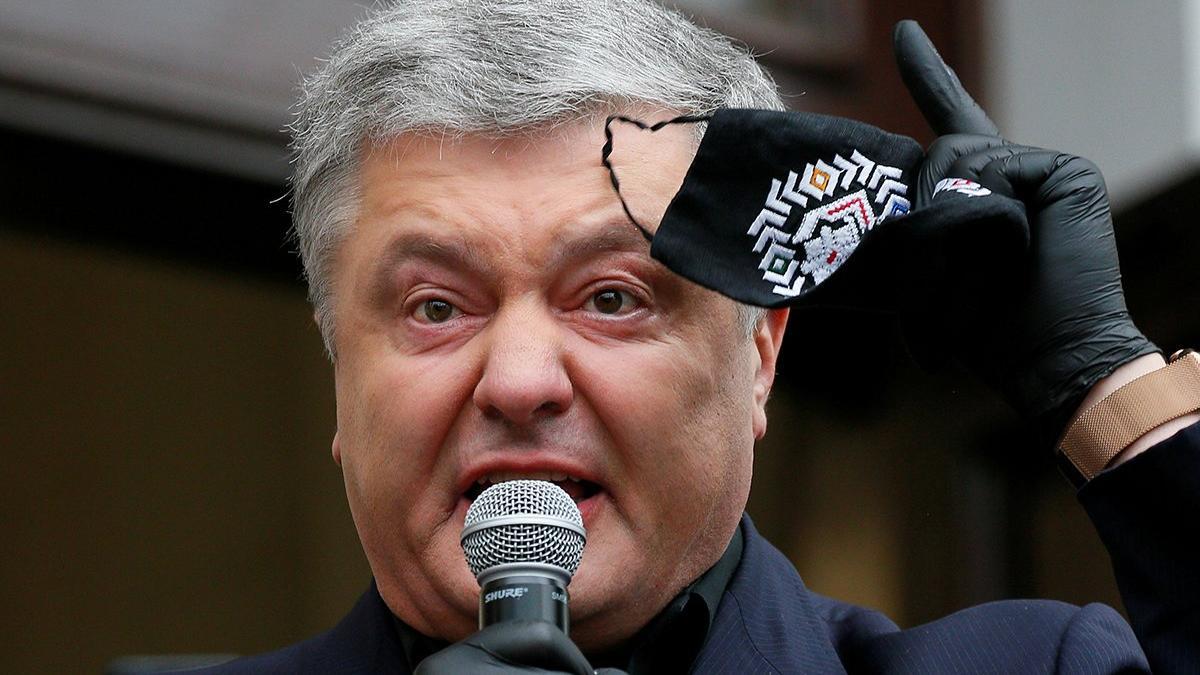 Ukrayna'nın eski lideri Poroşenko hastaneye kaldırıldı