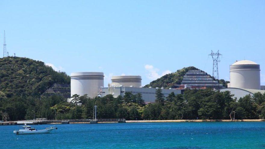 Radyoaktif suyu okyanuslara boşaltacaklar!