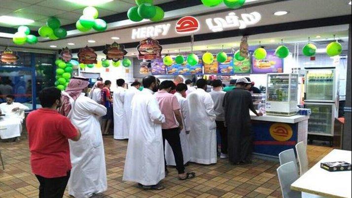 Türk burgeri satmayan Suudi şirket Türkiye'de sektör lideri
