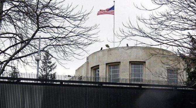 Son dakika… ABD Büyükelçiliği'nden terör saldırısı uyarısı