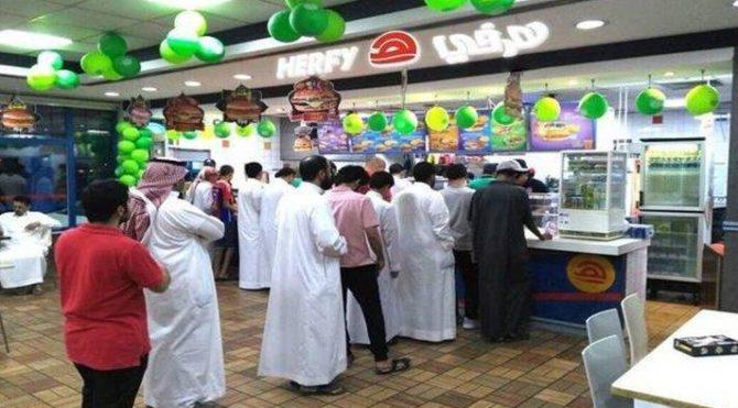 Suudilerin Türk burgeri yerine Yunan burgeri satması dünya gündeminde