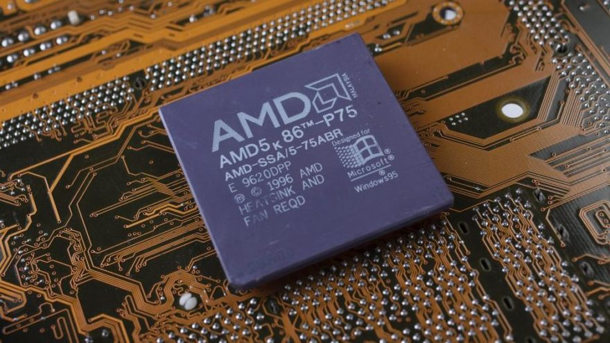 Çip üreticisi AMD, rakibi Xilinx'i 35 milyar dolara satın alıyor