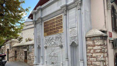 270 yıllık çeşmenin kitabesine AKP'li vekil babasının adını yazdırdı!