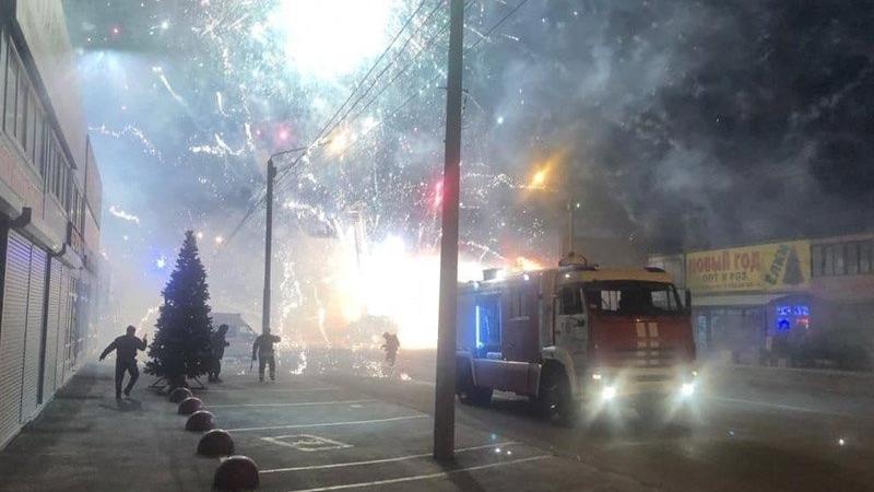 Rusya'da havai fişek fabrikasında patlama - Son dakika dünya haberleri
