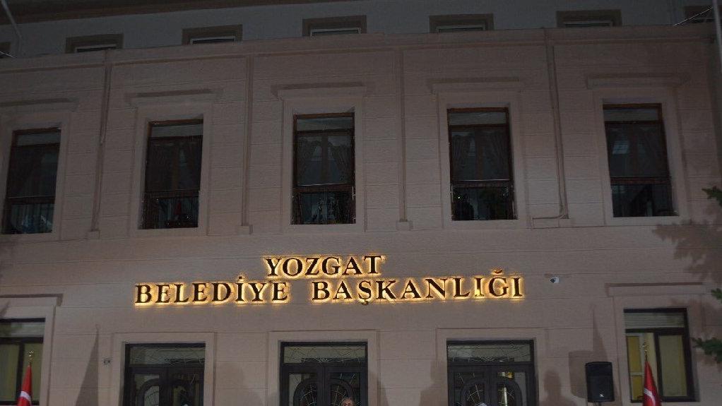 AKP'li belediyedeki kıyak memurluğu Sayıştay ortaya çıkardı