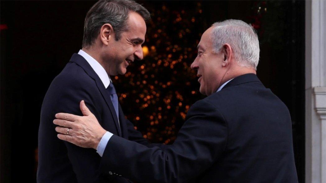 Türkiye karşıtlığı birleştirdi... İsrail'den Yunanistan'ın savunma şirketine yatırım