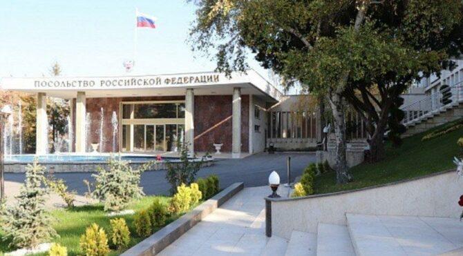 Rusya'nın Ankara Büyükelçiliği'nden Türkiye'deki vatandaşlarına uyarı