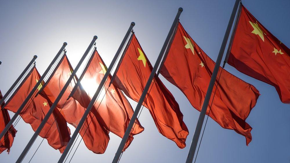 Çin Büyükelçiliğinden Uygur Türkleri açıklaması