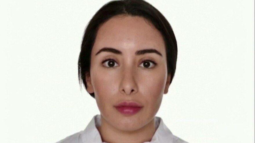 Dubai Kraliyet Ailesi'nden rehin tutulan Latifa ile ilgili açıklama