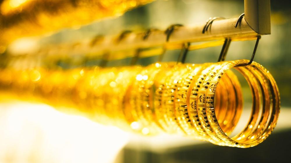 Hazine'den rekor miktarda altın cinsi borçlanma