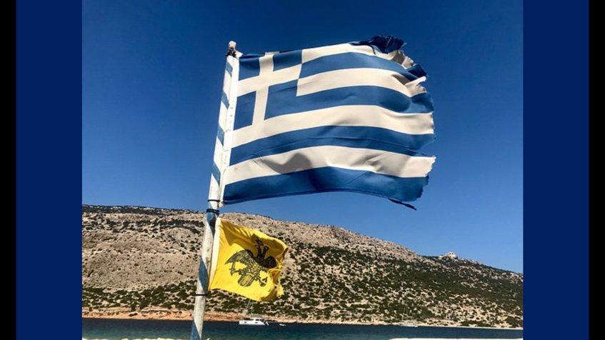 Yunanistan 20'nci adamızı işgal etti!