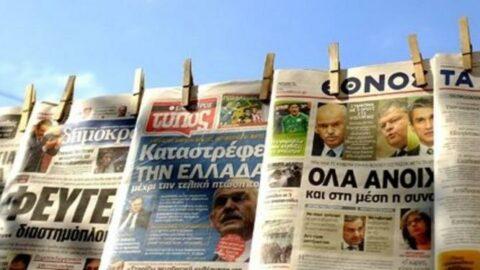 Yunan basını resmen çileden çıktı