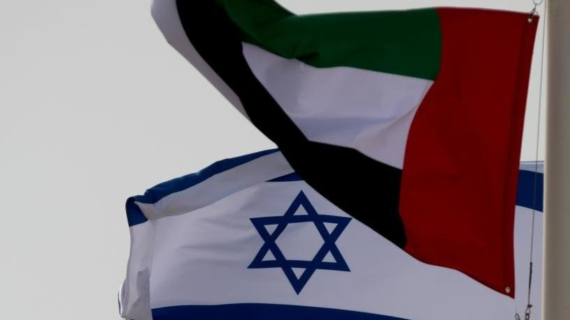 Uluslararası Ceza Mahkemesi'nden İsrail ve Filistin açıklaması