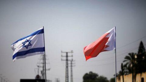 Bahreyn, İsrail'e büyükelçi atadı