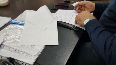 Şubatta 943 yatırım teşvik belgesi verildi