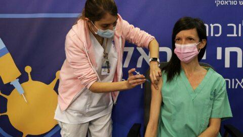 İsrail'de aşı sevkiyatı durdu... Parasını ödememişler