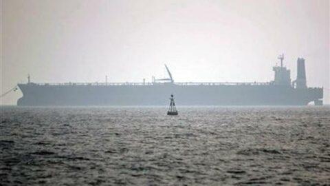 İran gemisi saldırıya uğradı iddiası