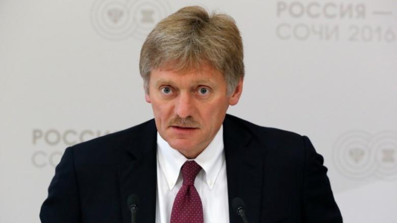 Kremlin'den Ukrayna çıkışı: Görüşme talebi yok