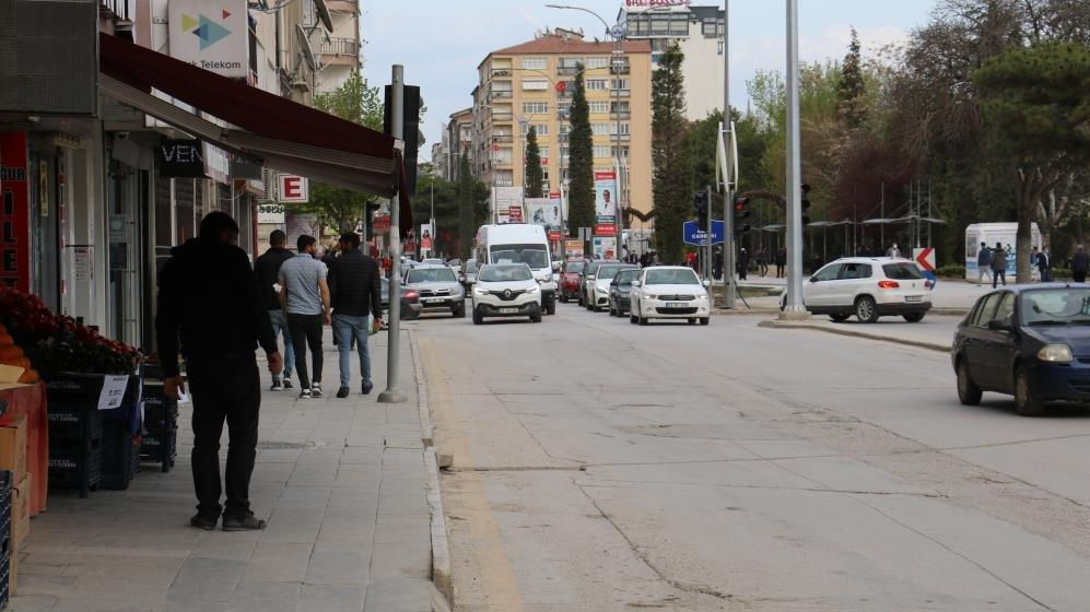 Son depremler: Elazığ'da 3.6 büyüklüğünde deprem