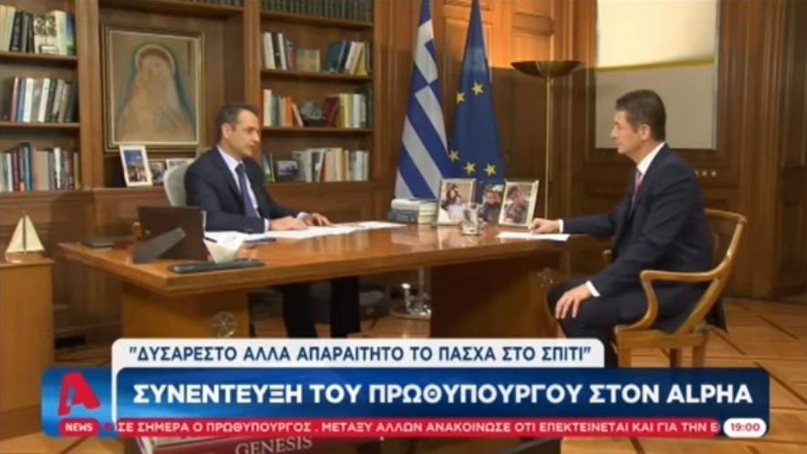 Yunanistan Başbakanı: Erdoğan'la konuşmamız gerekiyor