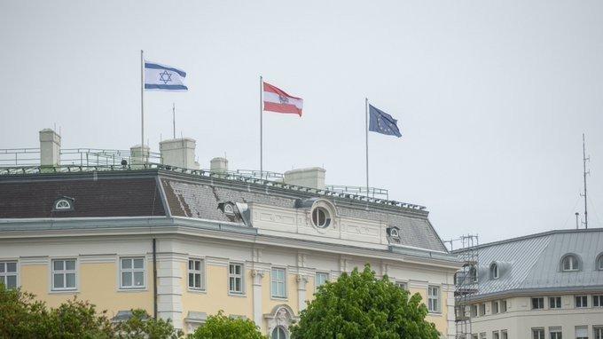 Avusturya açık açık ilan etti: Başbakanlık binasına İsrail bayrağı