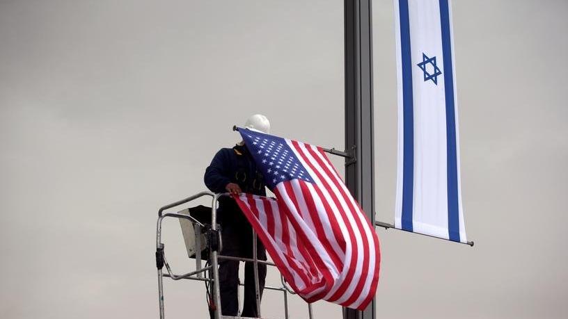 ABD'de İsrail adımı! Silah satışını engellemeye çalışıyorlar
