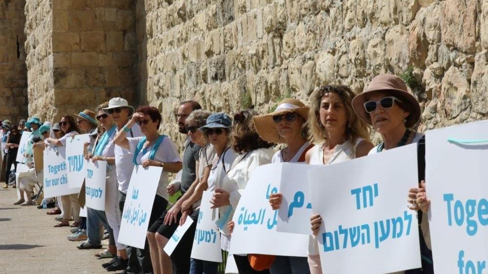 Yahudi ve Araplardan 'Barış Zinciri' protestosu