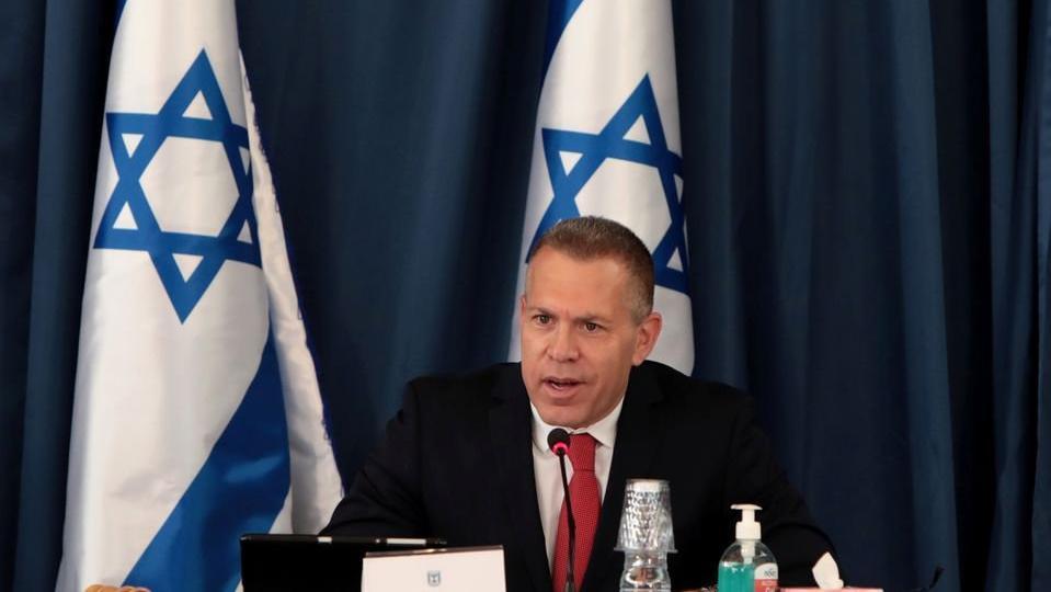 İsrail BM temsilcisi: Filistin ile değil Hamas ile savaşıyoruz