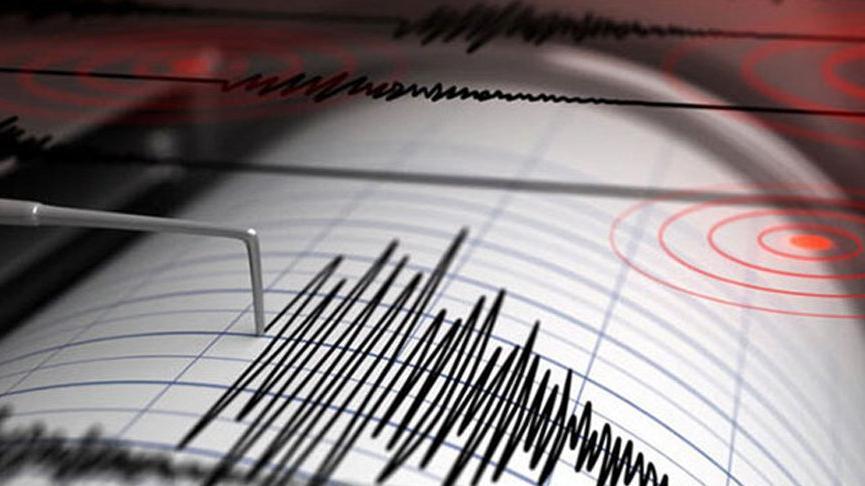 Malatya'da korkutan deprem! İçişleri Bakanlığı'ndan açıklama