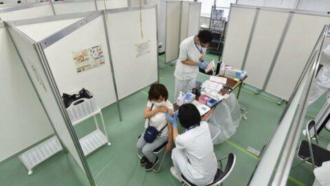 Japonya'da bir corona virüsü aşısı daha onay için başvuruda bulundu