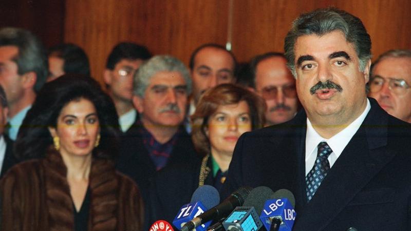 Başbakan Hariri'nin suikastını araştıran BM'ye bağlı mahkemenin parası bitti