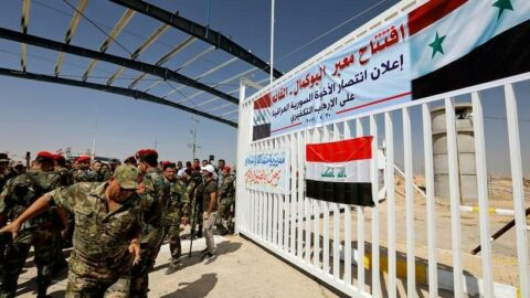 AB ülkeleri, Birleşik Krallık ve ABD'den Suriye açıklaması