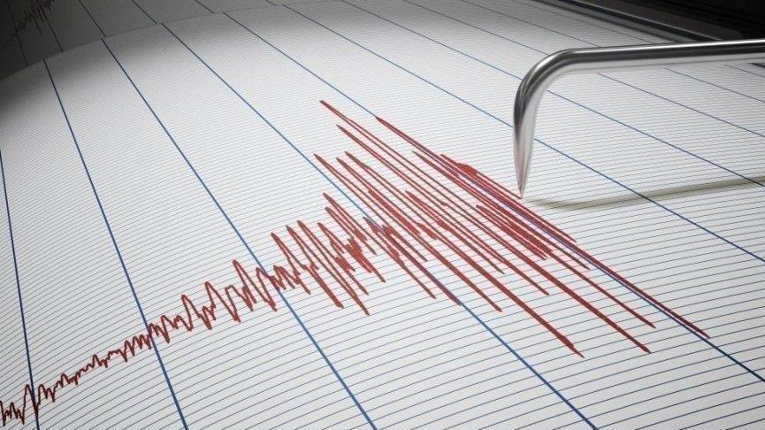 Adana'da 3.8 büyüklüğünde deprem... Son depremler