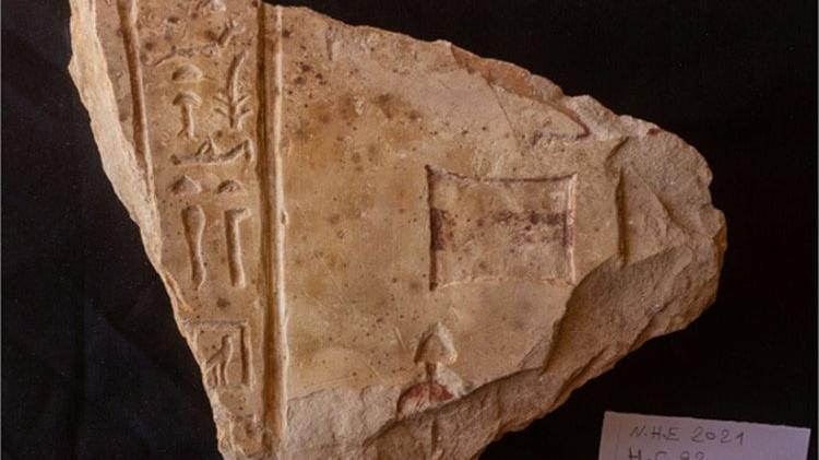 Mısır'da 250 kaya mezarı keşfedildi