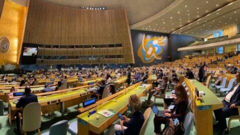 BM 76'ncı Genel Kurul Başkanı belli oldu