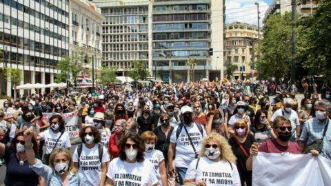 Yunanistan'da yeni çalışma yasasına karşı genel grev