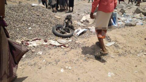 Yemen'de BAE destekli GGK güçlerine bombalı saldırı