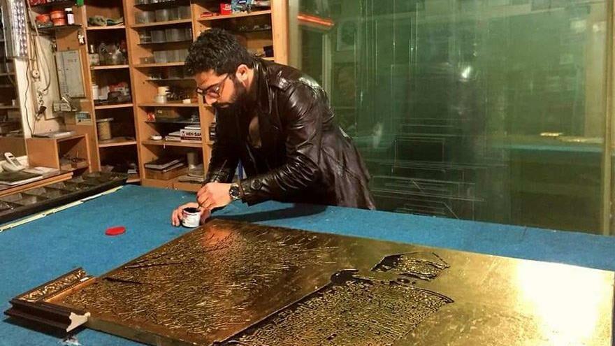 Osmanlı sanatına yeniden can verdi