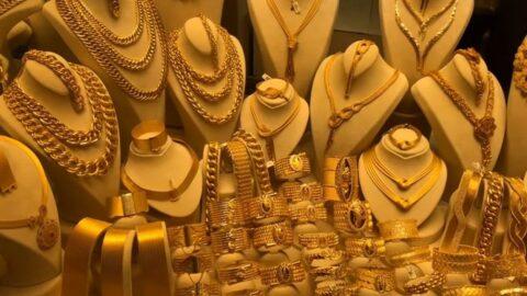 Altın fiyatları bugün ne kadar? Gram altın, çeyrek altın kaç TL? 16 Haziran 2021