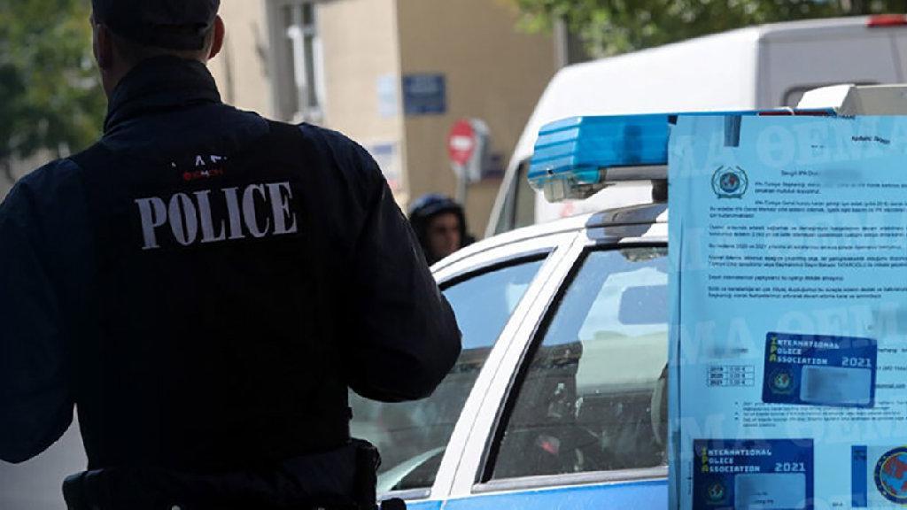 Avrupa'ya yasa dışı göçmen ticareti yapan 3 Türk Yunanistan'da tutuklandı