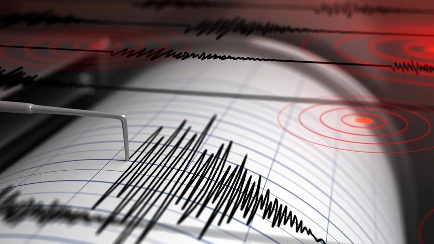 Bingöl'de 5.2 büyüklüğünde deprem! İçişleri Bakanlığı'ndan açıklama