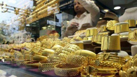 Altın fiyatları bugün ne kadar? Gram altın, çeyrek altın kaç TL? 29 Haziran 2021