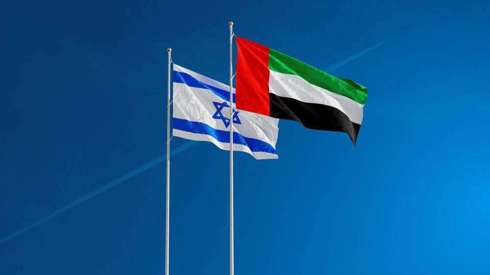 Birleşik Arap Emirlikleri, İsrail'de elçilik açtı
