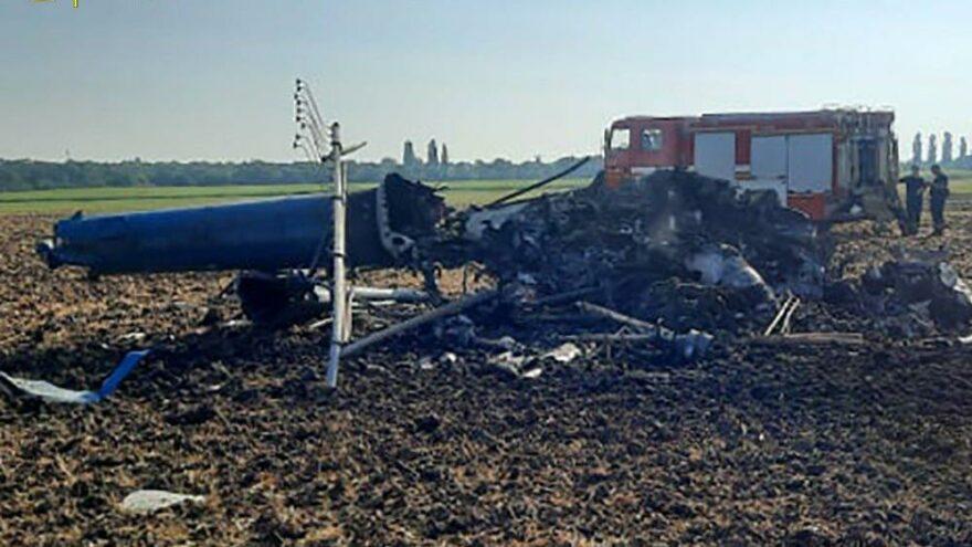 Ukrayna'da helikopter kazası: İki ölü