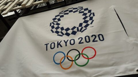 Tokyo Olimpiyatları ne zaman başlıyor? Tokyo Olimpiyatları saat kaçta, hangi kanalda?