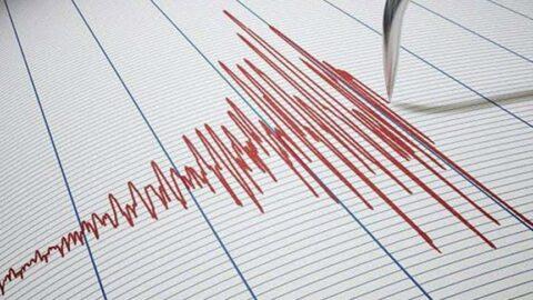 İzmir açıklarında art arda depremler! Son depremler listesi...