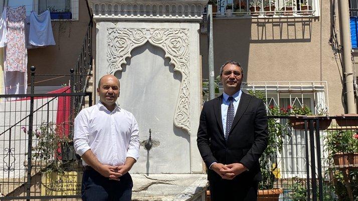 İBB'den 'kayıp tuğra' açıklaması